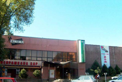 Кинотеатр Дом Кино