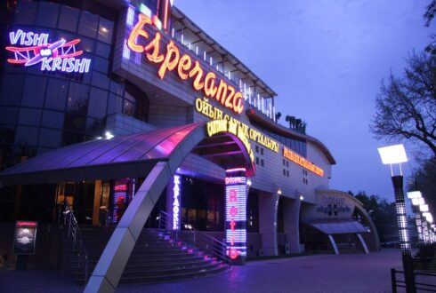 Клуб Esperanza