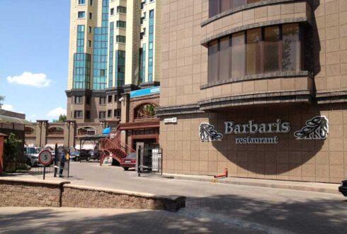 Ресторан Barbaris